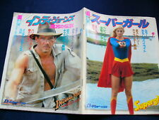 INDIANA JONES AND THE TEMPLE OF DOOM Harrison Ford / SUPERGIRL Helen Slater RARE