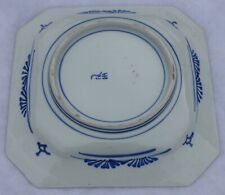 IMPORTANT ANTIQUE CHINESE COBALT BLUE PORCELAIN PLATE w/ MARKINGS - CHARGER - NR