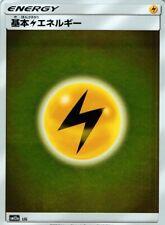 Pokemon Karte Donner Lightning Energy Holo LIG SM12a Tag All Stars Japanese