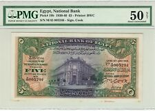EGYPT 1940 5 POUNDS COOK P19b AU PMG 50 WWII - RARE !