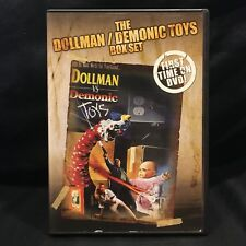 DOLLMAN VS. DEMONIC TOYS 1993 Charles Band (DVD Full Moon 2005) LIKE NEW!
