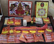 MAHA LAXMI PUJA PUJAN KIT YANTRA COMPLETE PRAYER BOX FOR ALL OCCASIONS GANESHA