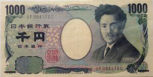 Japan 1000 Yen UP 084173 C