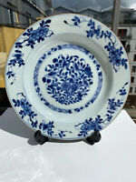 A Fine Antique Chinese KANGXI Flower Porcelain Plate #1