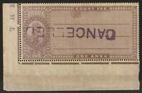 """India 1913 1a Court Fee """"Cancelled"""" SPECIMEN / MH HR / Toned Gum  - S2221"""