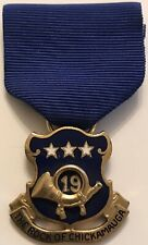 """1950'S U.S. Army """"The Rock Of Chickamauga� 19Th Infantry Medal-2.5�"""