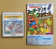 Super Mario Bros.1 & 2 in One + Guidebook Nintendo Famicom Disk system