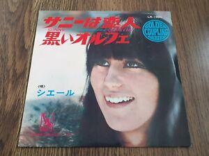 "CHER - SUNNY / CARNIVAL 7"" 1968 RED VINYL LIBERTY JAPAN EX"