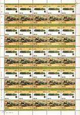 1940 SNCF Class 240P Chapelon 4-8-0 France Train 50-Stamp Sheet / LOCO 100 LOTW