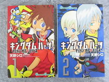 KINGDOM HEARTS Chain Memories Comic Complete Set 1&2 SHIRO AMANO Book *