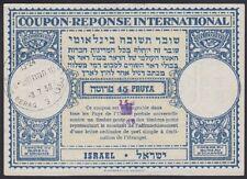 ISRAEL, 1958. Int'l Reply Coupon 45 pr/300, Bene Beraq