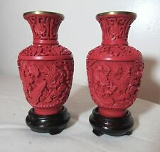 pair of vintage miniature Chinese handmade lacquer brass ornate cinnabar vases