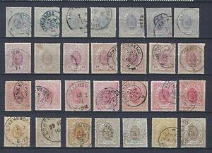 LUXEMBOURG Lot oblitérés/used n° 17, 18 et 19 10c, 12 1/2c et 20c  1865