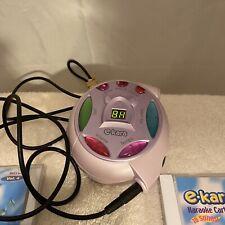 e-kara Karaoke System