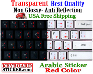 Arabic Keyboard Sticker Transparent Red letters Printed in Korea, No reflection