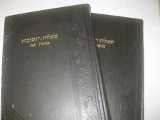 "2 Book Set SHU""T BINYAMIN ZEEV  (16th century ) שאלות ותשובות בנימין זאב"