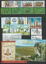 Moldova 2004 Lot Complete year set MNH stamps and blocks