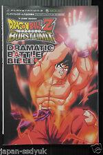 JAPAN Dragon Ball Z Burst Limit Dramatic Battle Bible