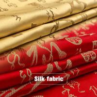 "Chinese ""FU""""LU""""SHOU"" Brocade Fabric Silk Cloth Calligraphy Word Tablecloth DIY"