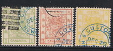 China Empire 1878 Large Dragon Used set Gummed Reproduction Stamp sv Item ID: 2