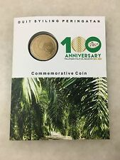 (JC) 100th Ann Malaysia Palm Oil Industry (MPOI) Coin Card 2017