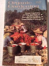 Organic Gardening Magazine Chinese Interplanting June 1976 122316rh