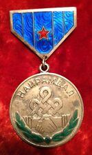 Mongolian Mongolia Silver Friendship Medal Soviet Russian