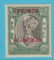 RAJASTHAN 21  MINT NEVER  HINGED OG **  MNH OG NO FAULTS SUPERB