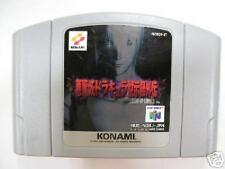 CASTLEVANIA AKUMAJO DRACULA Nintendo 64 Import Japan N64