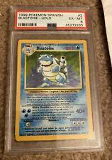 1999 PSA6 SPANISH Base Set Blastoise 2/102 NM-MT Holo Pokemon Card LOW POP Psa 6