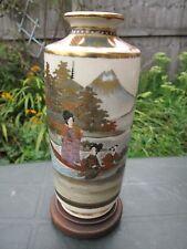 Antico Oriental 19th Satsuma Shimazu VASO MEIJI fortemente Gilded superba dettaglio #1
