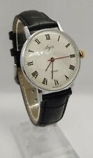 POLJOT - LUCH HAND WATCH MADE IN USSR STAINLESS STEEL / 23 JEWELS HAND WIND