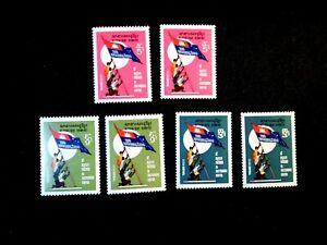 CAMBODIA Stamp Lot of (2 each) Scott 306-308 MNH