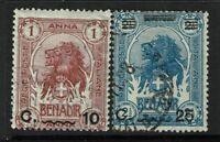 Somalia SC# 12 and 14, Used, 12 still gummed - S1658