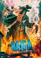 Raiga: God of the Monsters Bluray 2020 BRAND NEW FAST SHIPPING
