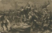 Patriotic 1914 German WW1 Postcard (385)
