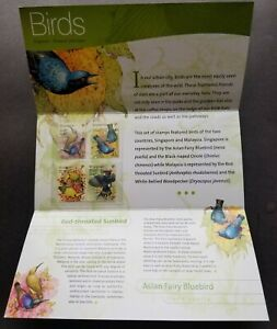 [SJ] Singapore Malaysia Joint Issue Tropical Birds 2002 Flower (p.pack) MNH
