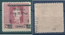 1919 Western Ukraine Stanyslaviv issue 3g/2K MVLH * perforated 11,5 signed