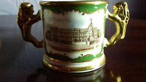 Paragon Loving Cup Royal Birthplaces : Prince Charles : Buckingham Palace : 1948