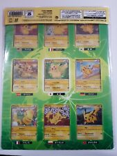 Pokemon Pikachu World Collection Seven-Eleven Pokemon Center Limited set