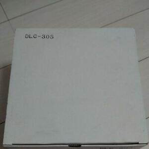 Cuisinart DLC-305 20-Cup Work Bowl for DLC-X and DLC-X Plus Parts Work Balls