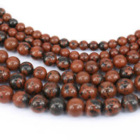 Wholesale Natural Brown Flame Jasper Gemstone Loose Spacer Beads Craft 4/6/810MM