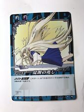 Clamp In Cardland, Chii, Chobits, 01-104 Mint