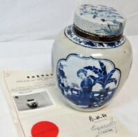 """Certified Original 19th Century Chinese Qing Dynasty Blue White Porcelain Jar 9"""""""