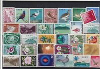 Japan mint never hinged Stamps Ref 14349