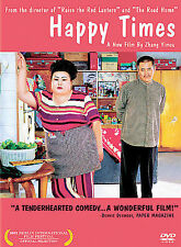 Happy Times DVD (2000) Yimou Zhang Chinese cinema NEW