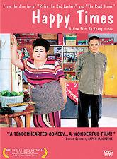 HAPPY TIMES (ZHANG YIMOU) - WS & ENG SUB