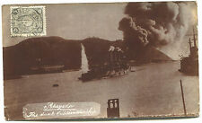 "1904/05 Russia Japan War in Manchuria,""Pobeda 34; Russian Battleship,sunk & salvage"
