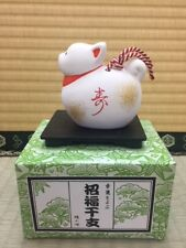 Japanese Year of Dog Bell Eto Ornament 2018
