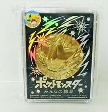 "Pokemon New Movie ""Everyone's Story"" Gold Medal Zeraora & Lugia Theater Limited"